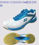 Badminton/schoen/Power/Cushion/65a