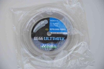 Yonex BG-66 ULTIMAXl 200 meter