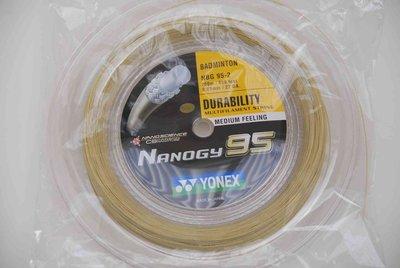 Yonex Nanogy 95 Rol 200 meter