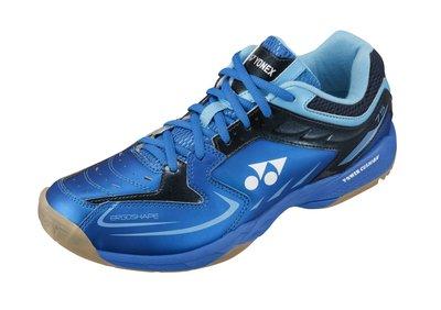 Yonex power cushion 75 blue