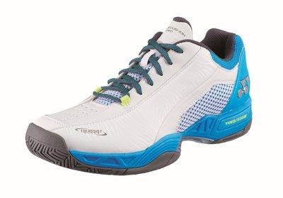 Yonex durable 3 white/blue